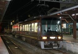江ノ島(2009.12.30)