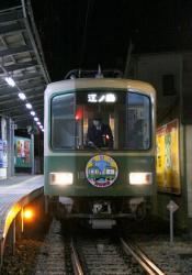腰越(2009.12.30)