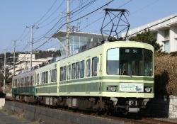 稲村ヶ崎~七里ヶ浜間(2009.12.31)