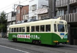 帝塚山三丁目(2010.1.3)