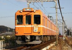 美濃松山~多度間(2010.1.17)