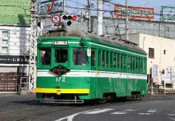 綾ノ町(2010.1.30)