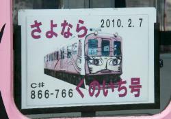 (2010.2.7)