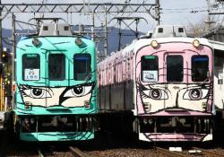 猪田道(2010.2.7)