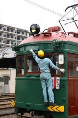 我孫子道(2011.6.19)