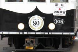 西大路三条(2011.6.26)