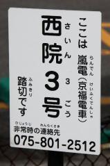(2011.6.26)