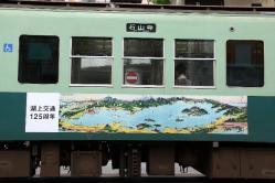 三井寺~浜大津間(2011.6.26)
