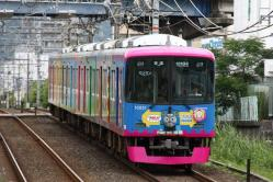 交野市~郡津間(2011.6.26)