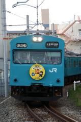 兵庫~和田岬間(2011.7.9)