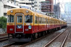 京橋~野江間(2011.7.31)
