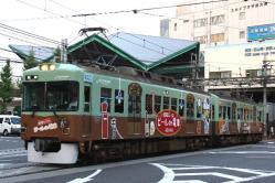 浜大津~三井寺間(2011.8.13)
