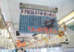 上野市(2009.8.8)