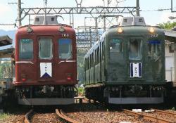 猪田道(2009.8.8)