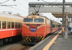 永靖(2010.1.24)