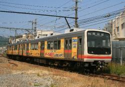 三津(2009.8.29)