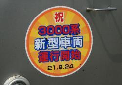 (2009.8.29)