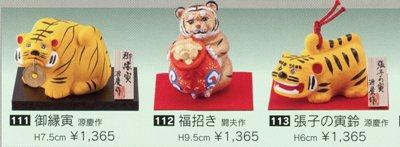 1300円