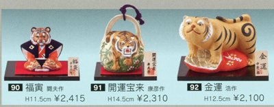 2300円
