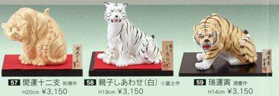 3000円-2
