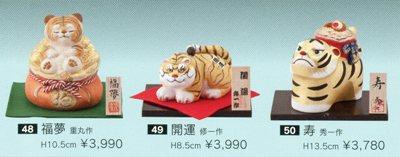 3800円