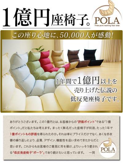 npola-1oku_convert_20111130214628.jpg