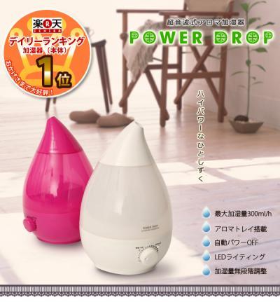 powerdrop2011_01_convert_20111122001036.jpg