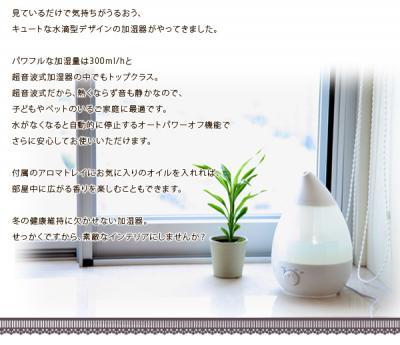 powerdrop2011_02_convert_20111122001053.jpg