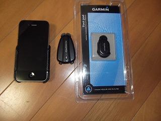 ガーミン-002