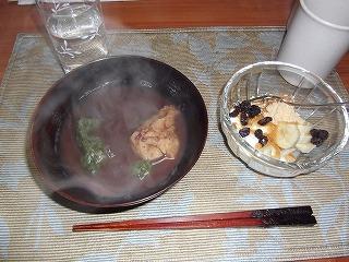 s-20120128-朝飯