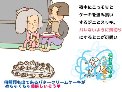 fuyunokorori2.jpg