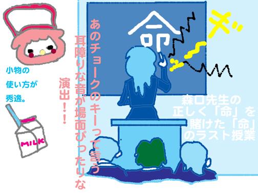 kokuhaku1.jpg
