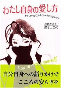 okamoto-1.jpg