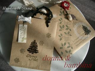 2011.11.21.クリスマスセット完成 001 blog