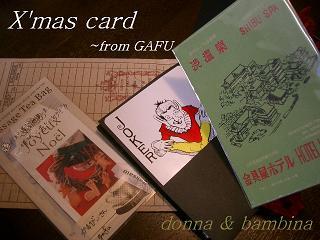 2011.12.1.9.雅風さん&ぽい枠 017 blog
