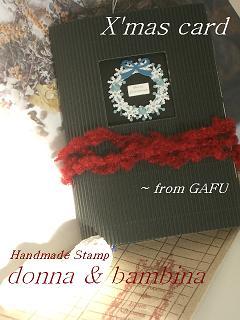 2011.12.1.9.雅風さん&ぽい枠 002 blog
