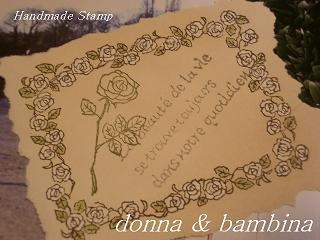 2011.12.12.大きめのバラ枠 015 blog