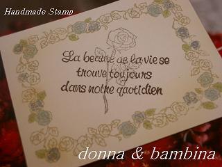 2011.12.12.大きめのバラ枠 020 blog