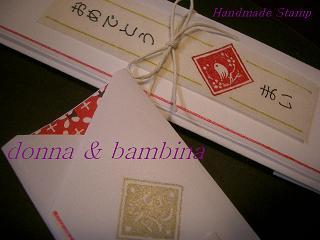 2011.12.21.祝い箸 008 blog