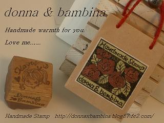 2011.12.28.ミニミニ紙袋 008 blog