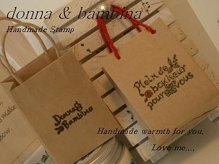 2011.12.28.ミニミニ紙袋 012 blog