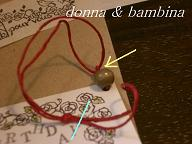 12.1.9.カード&紙袋 007 blog