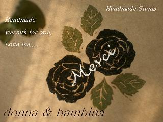 12.3.1.黒い薔薇 027 blog