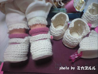 09.11B体の靴CA390786