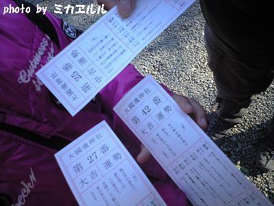 10.01大国玉神社にてCA390896