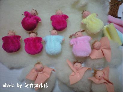 10.02くるみの赤ちゃん増殖CA390942