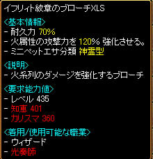 RedStone 11.07.07[01]