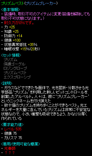 535T鎧