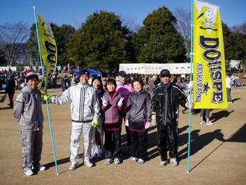 2011DO!!マラソン2