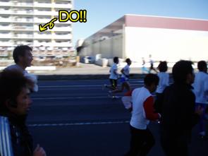 2011DO!!マラソン6